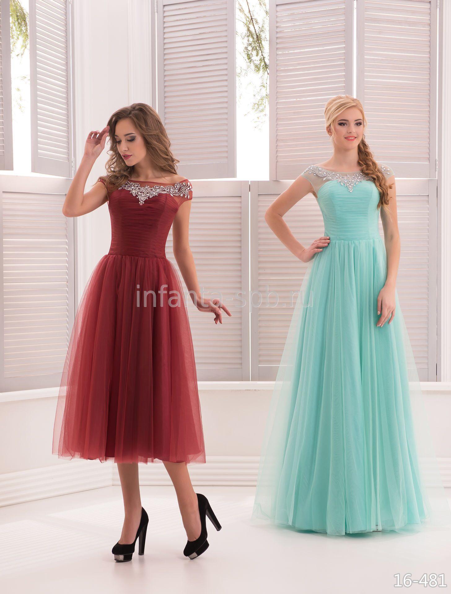 Купить платье по акции в спб