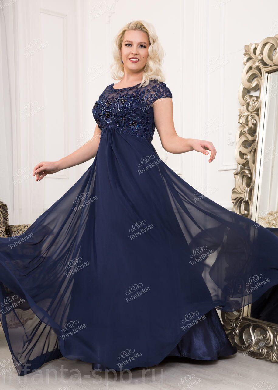 Где Купить Вечернее Платье В Тольятти Недорого