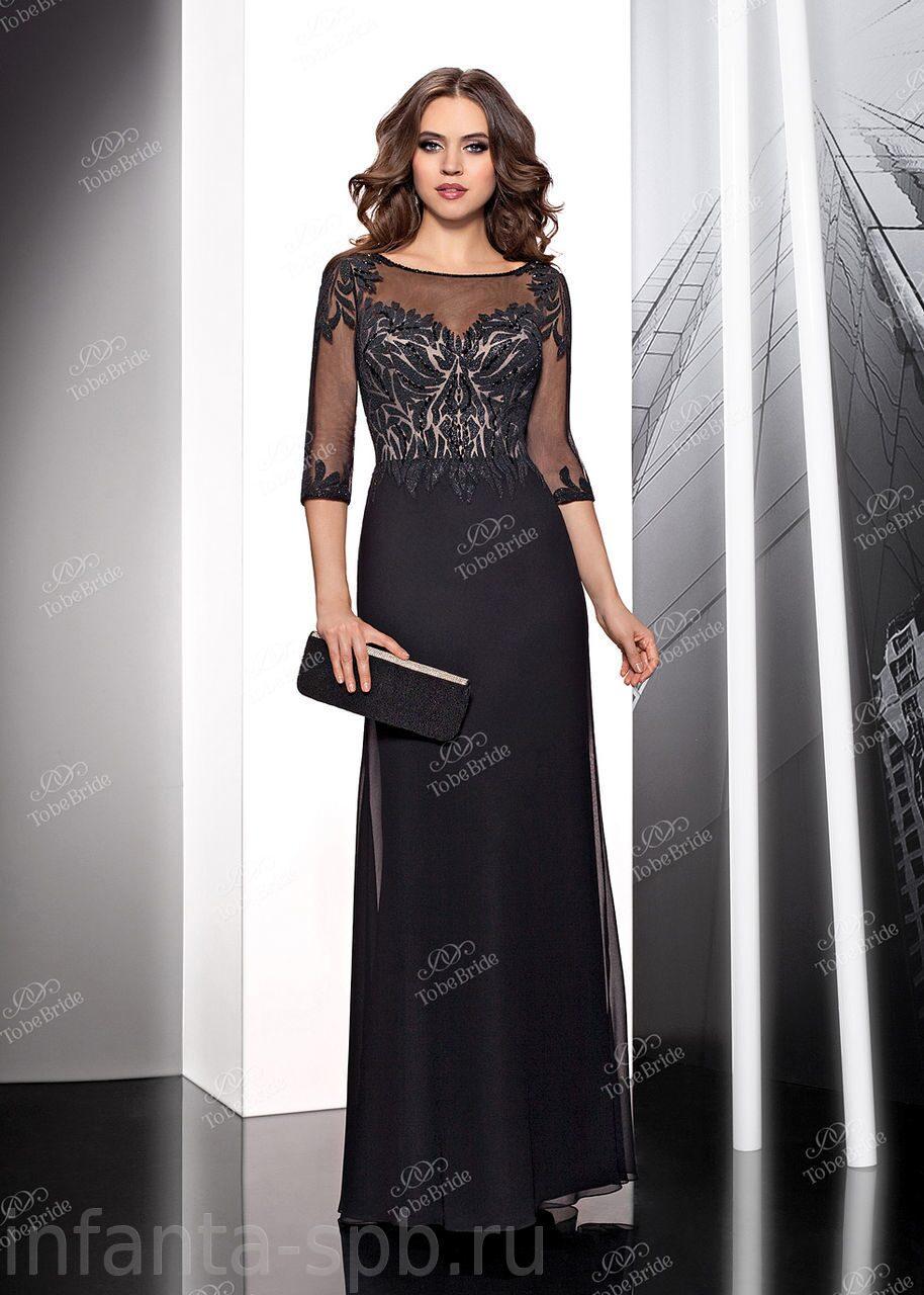 Купить Строгое Вечернее Платье