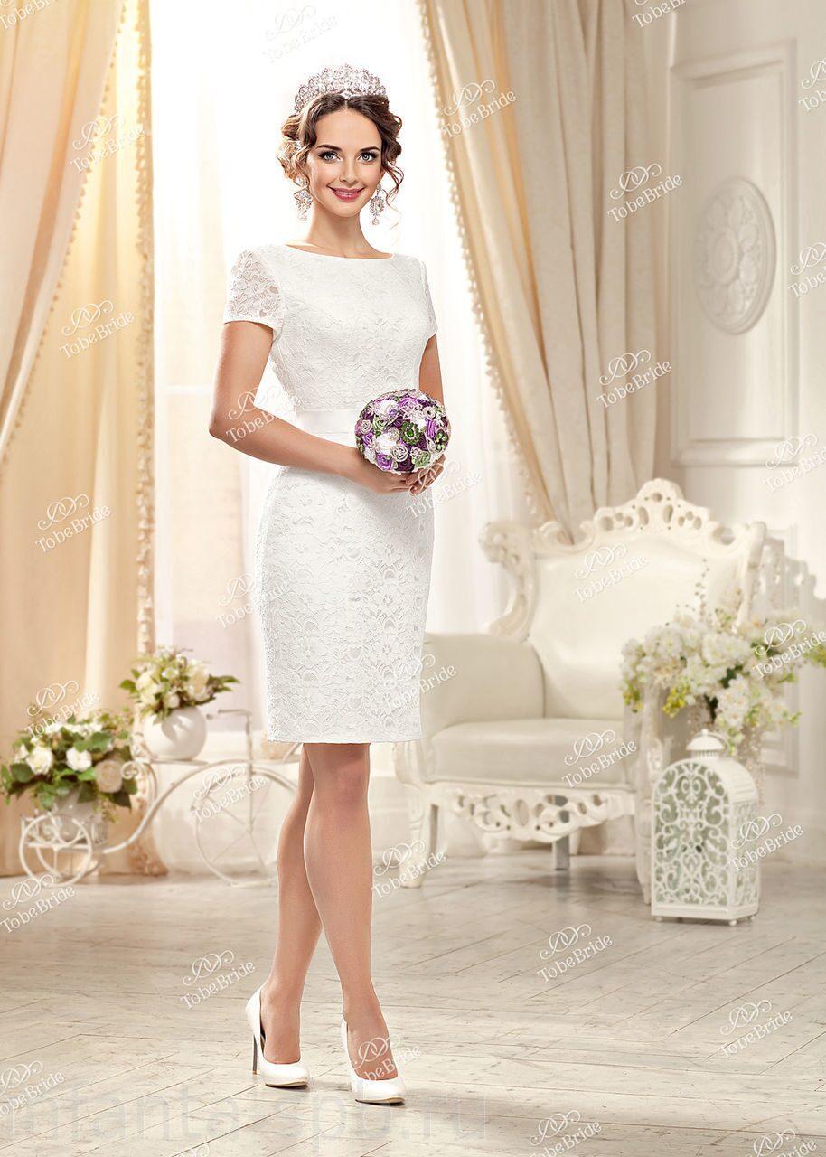 Короткое свадебное платье кружевное спб
