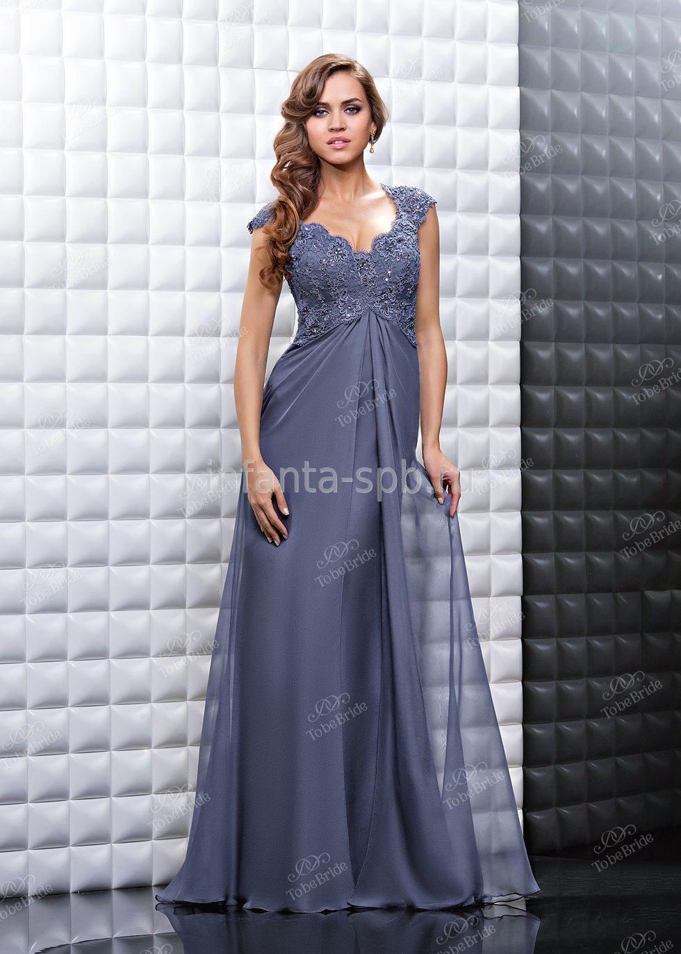 Нарядное Платье Длинное Купить