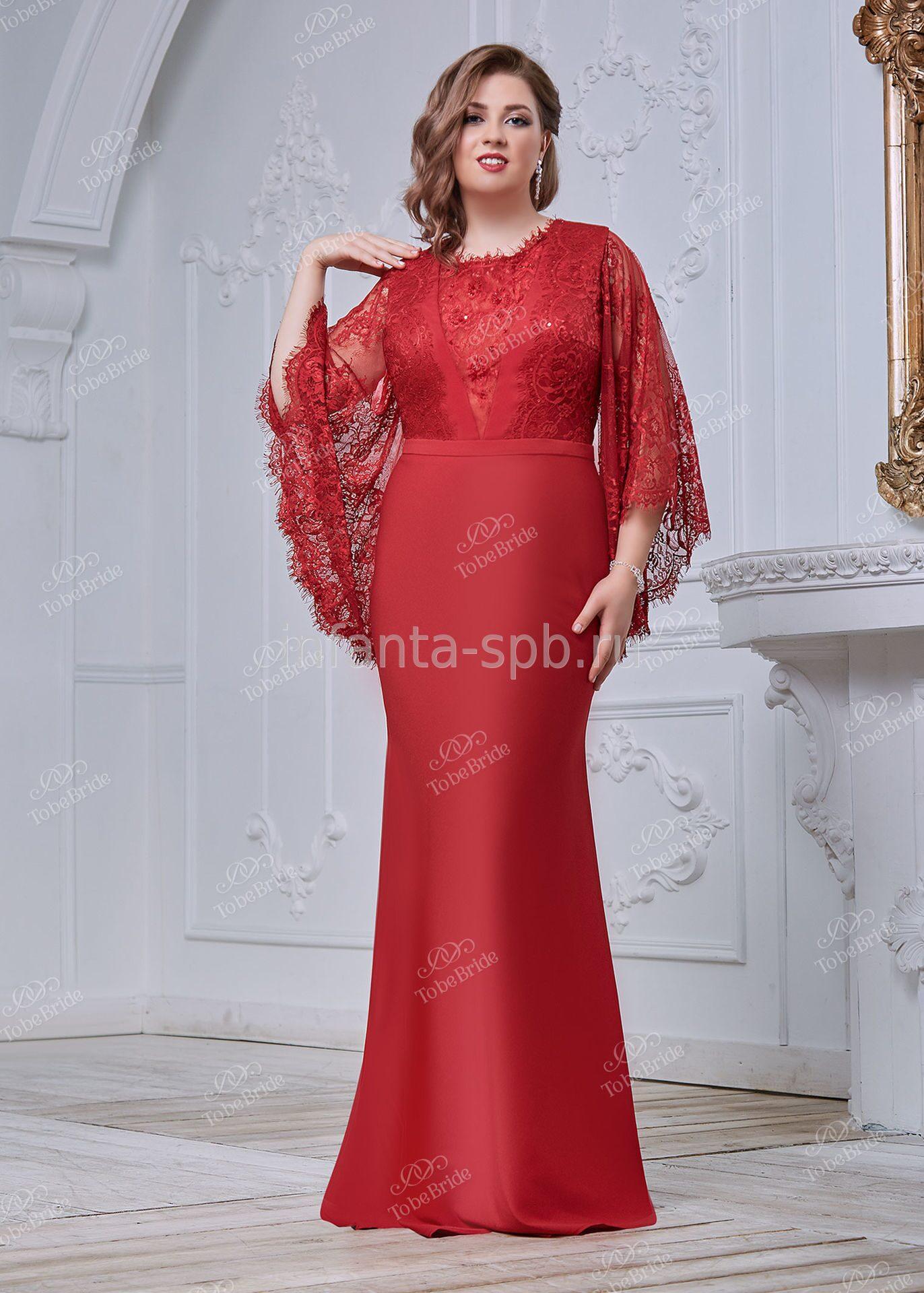 Красные платья и накидка