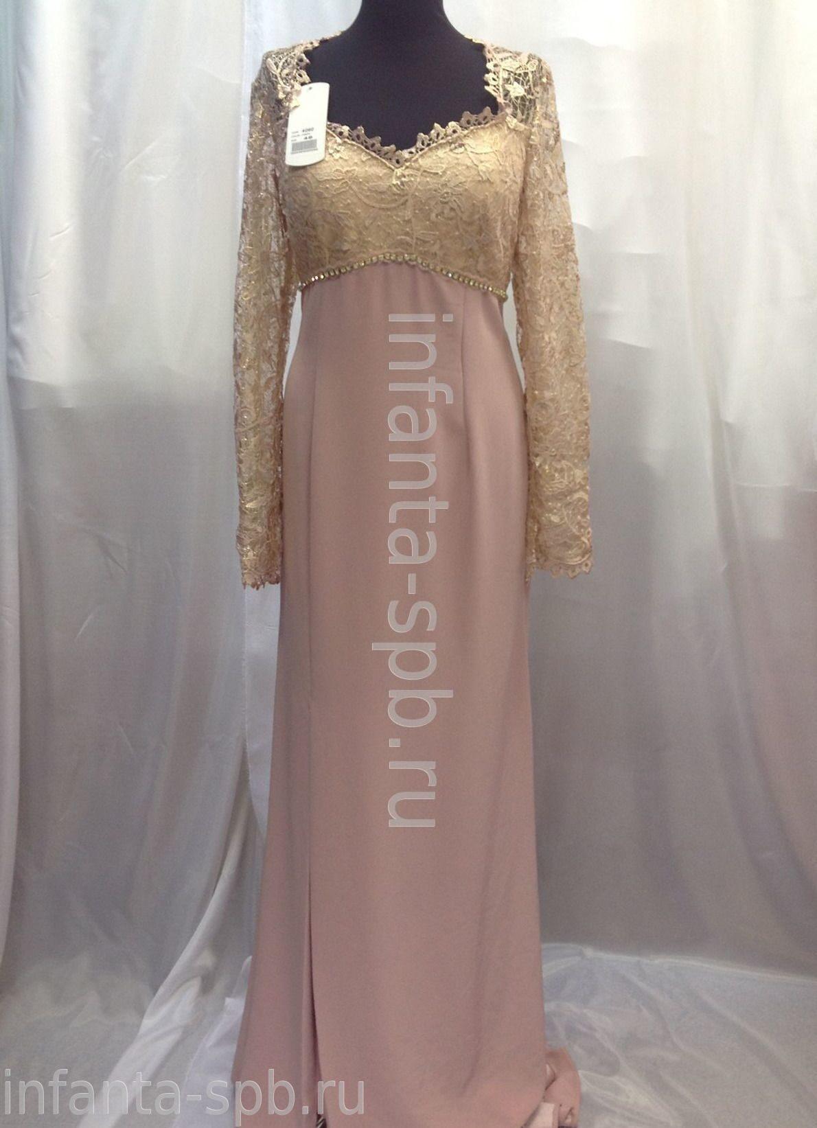 Купить Вечерний Платье Костюм