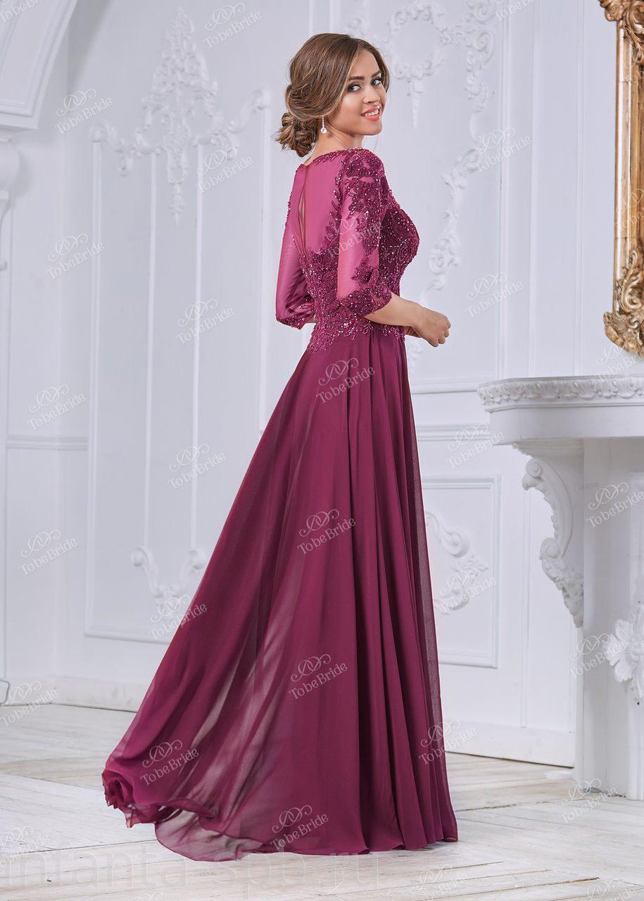 Вечерние платья с рукавами спб
