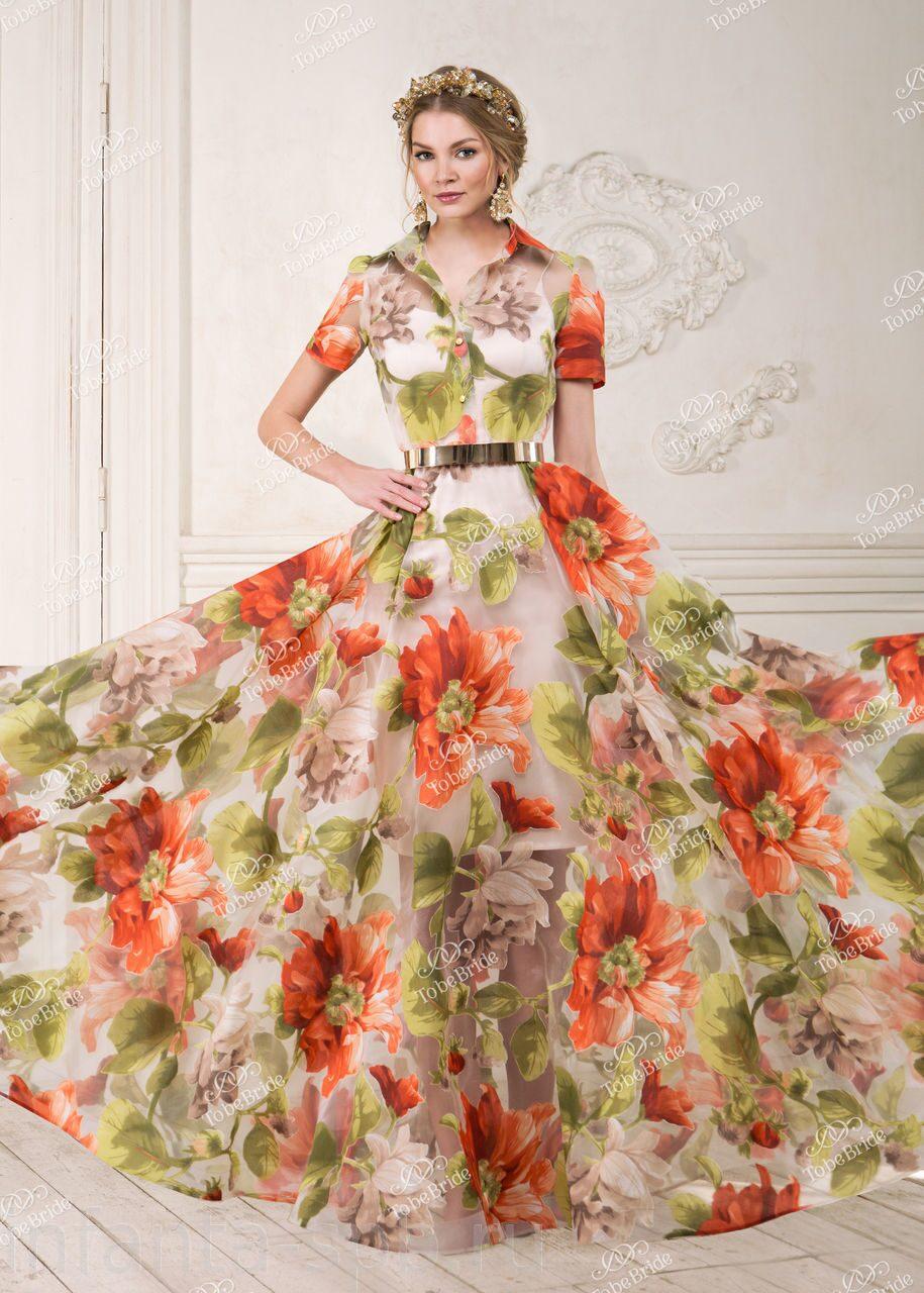 Купить Красивые Платья В Москве