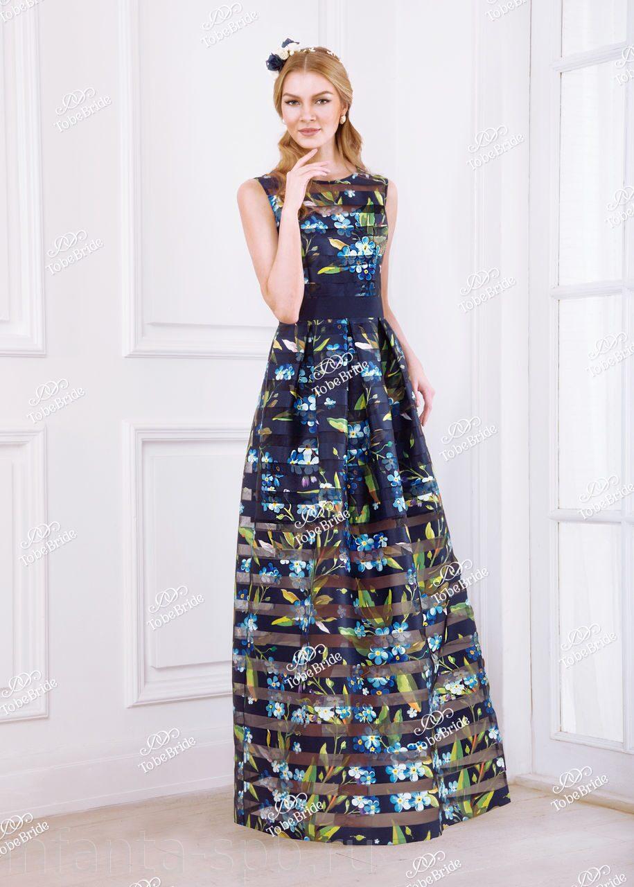 Купить Нарядное Платье В Спб
