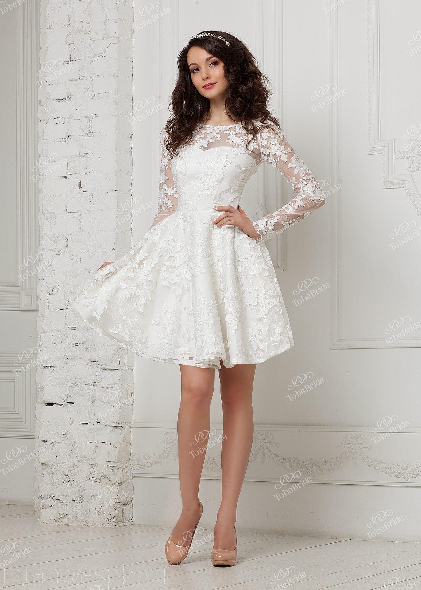 Короткое свадебное платье а-силуэта
