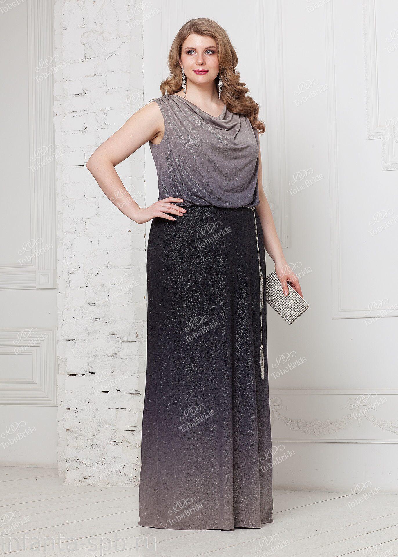 Купить платье с переходом