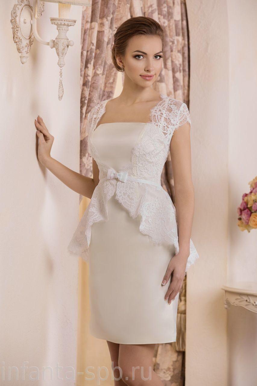 Купить Платье Свадебное Футляр