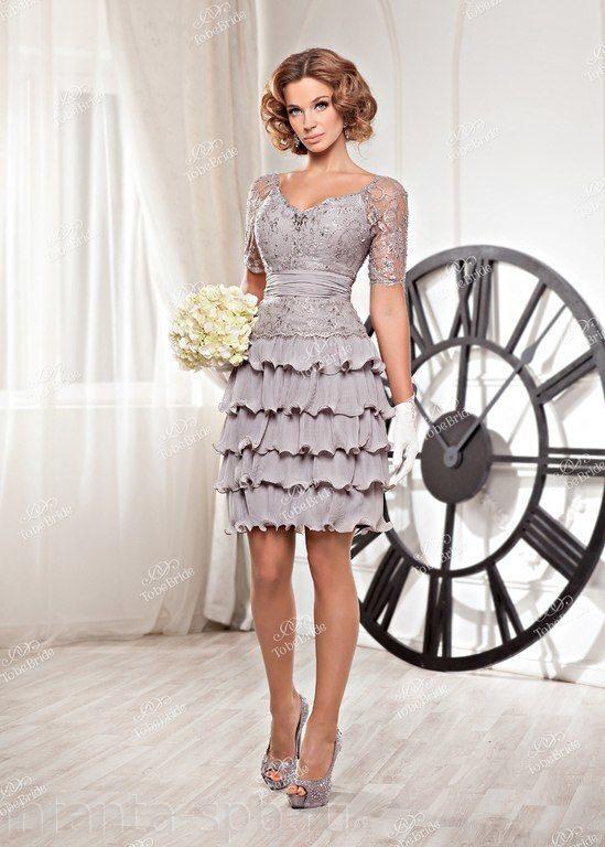 Купить Платье В Спб На Корпоратив