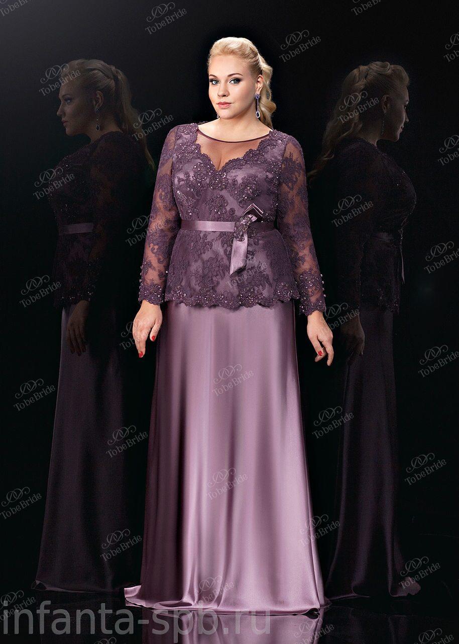 Купить длинное платье в интернет-магазине Мода