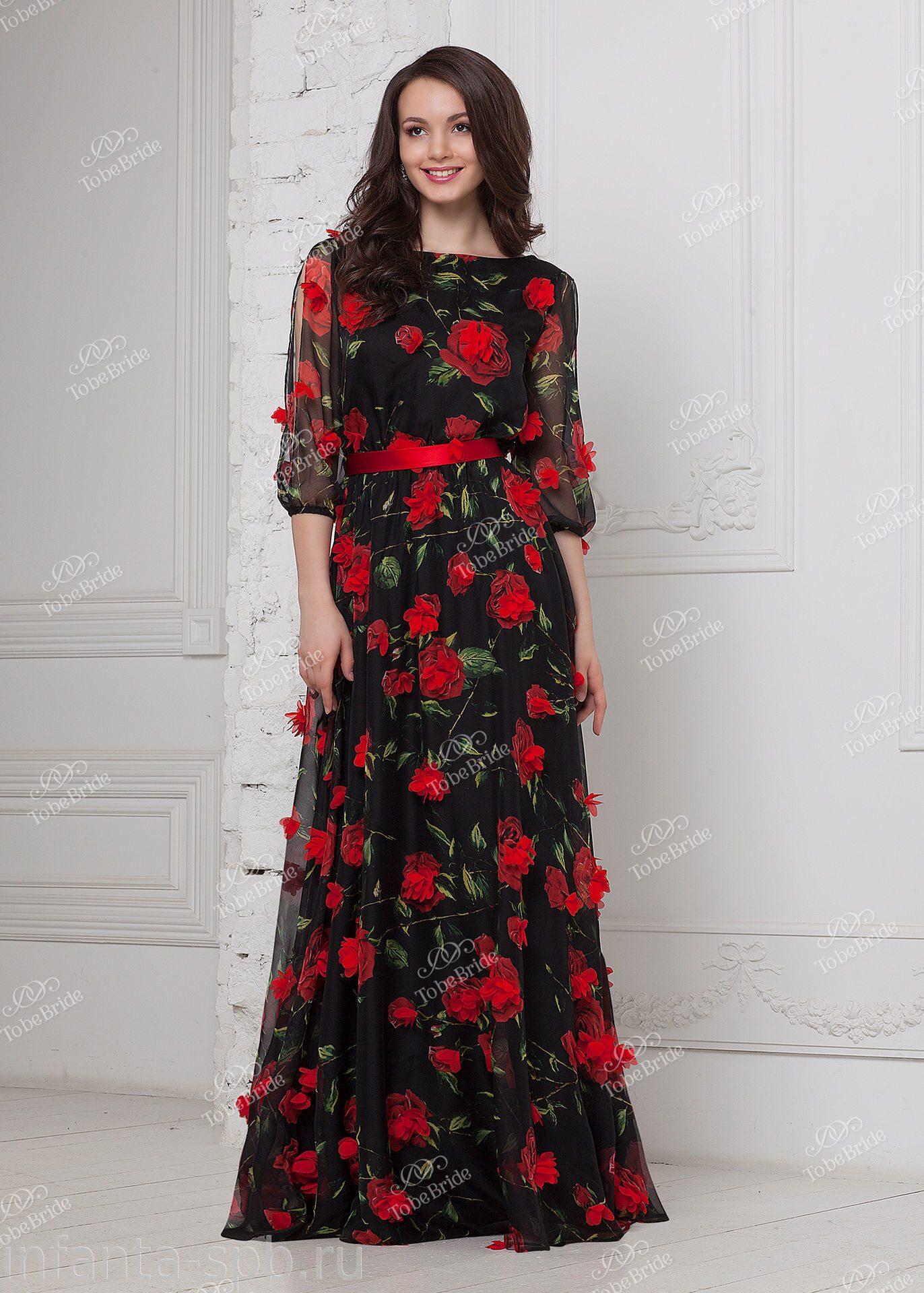 Вечернее платье с цветком фото